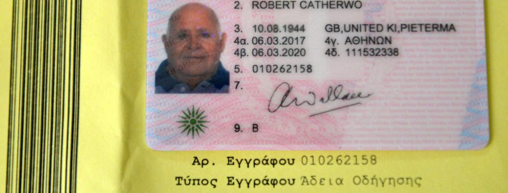 Purchase Greece Drivers License Online